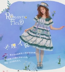 Classical Puppets -Romantic Field- Vintage Classic Babydoll Style Lolita JSK (a cape is included)